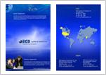 EGB_Brochures-1
